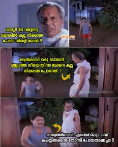 Money Demonetisation - Bank Queue Jokes in Malayalam