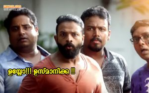 Jayasurya Funny Photo Comment From Latest Movie Fukri
