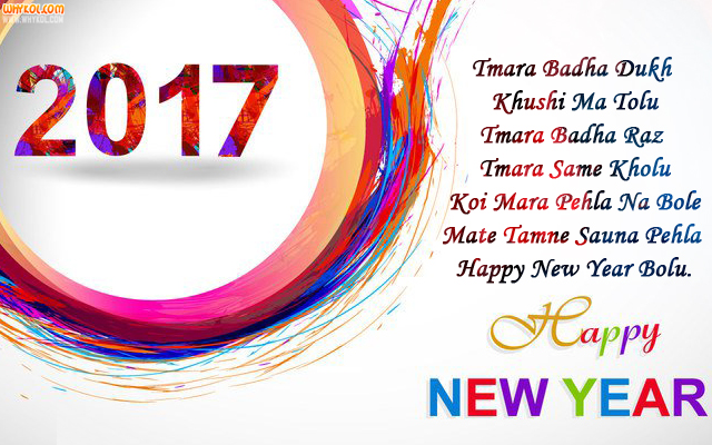 gujarati new year 101