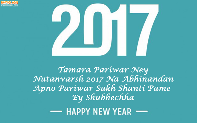 gujarati-new-year-103