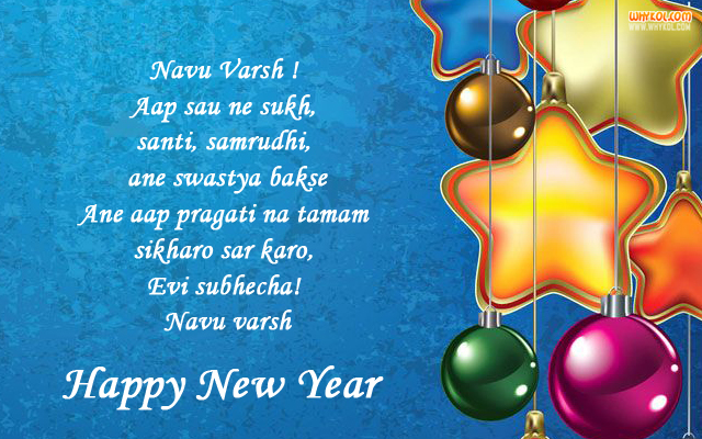 gujarati-new-year-105