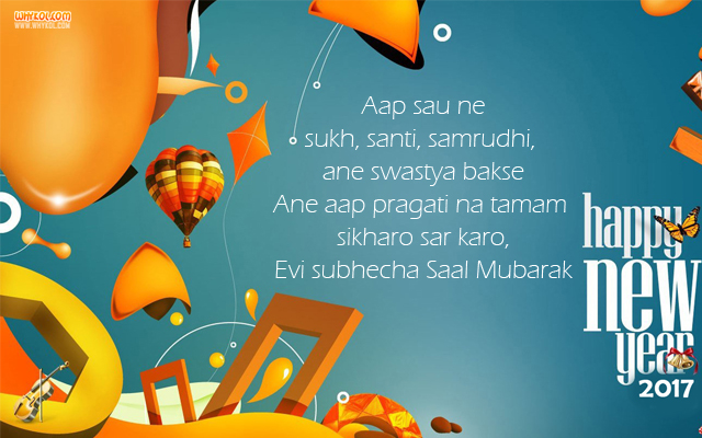 New year wishes in gujarati happy new year wishes in gujarati evi subhecha saal mubarak gujarati new year 107 m4hsunfo
