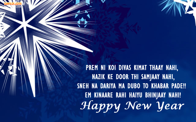 gujarati-new-year-109