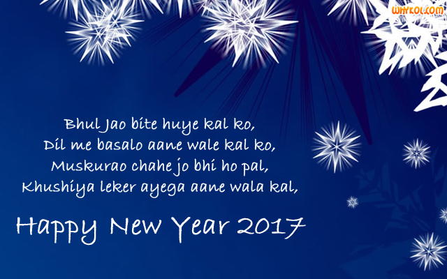 hindi-new-year109