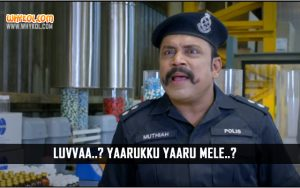 Thambi Ramaiah Comedy Dialogues in Iru Mugan
