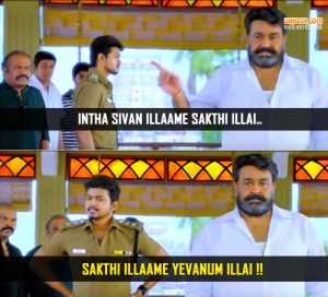 Jilla Interval Scene | Mohanlal and Vijay Punch dialogues