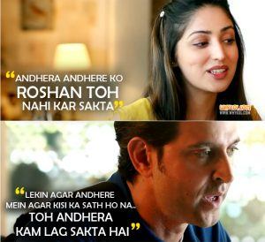 Popular Dialogues From The Movie Kaabil