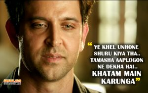 Khatam Mein Karunga | Famous Dialogue From Kaabil