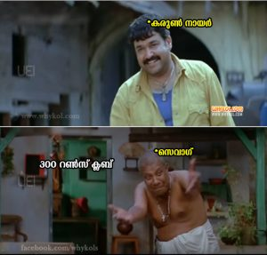 Karun Nair Joins Sehwag in India's 300 Club | Malayalam Trolls
