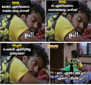 Malayalam Latest Trolls | Daily Life Jokes