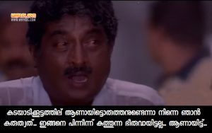 Lelam Malayalam Movie Dialogues | MG Soman