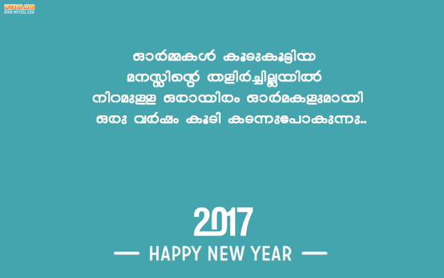 malayalam-new-year105