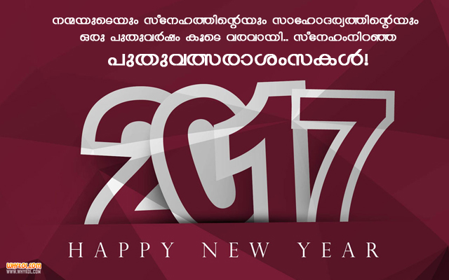 malayalam-new-year107