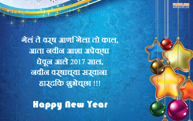 marathi-new-year105