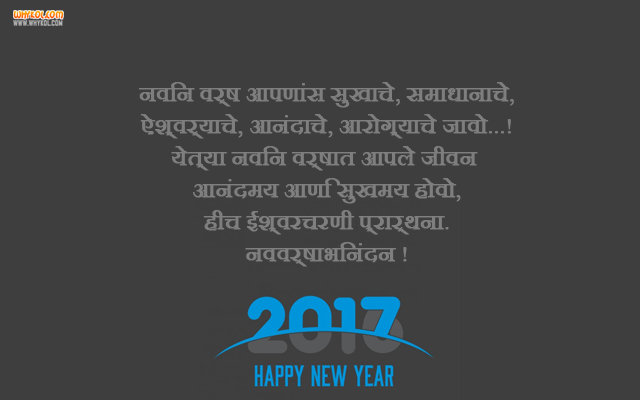 marathi-new-year106