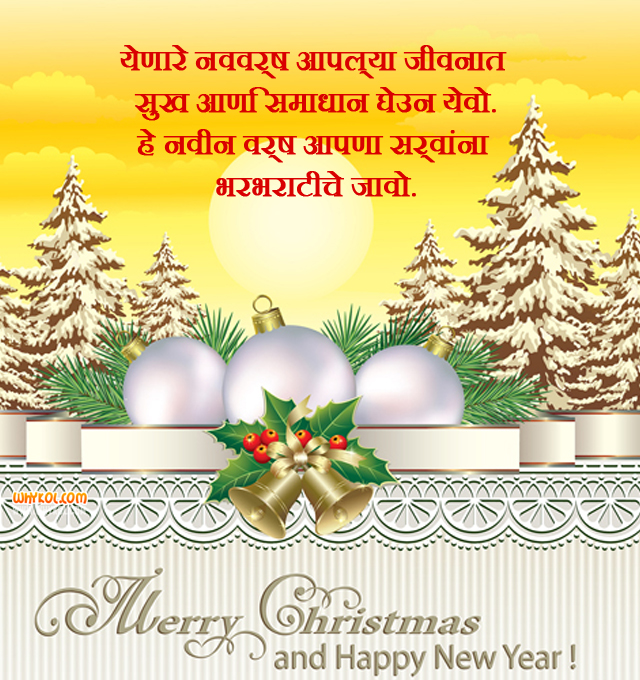 marathi-new-year108