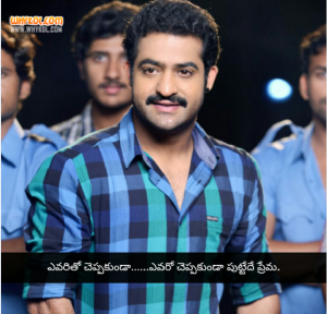 NTR dialogue from student No.1