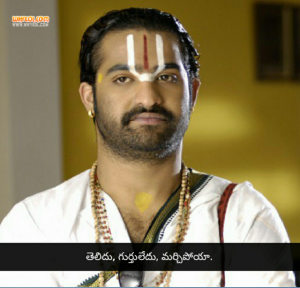 NTR adure movie dialogues in telugu