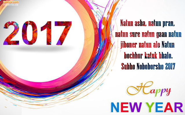 odia-new-year101