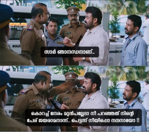Oppam Malayalam Movie Dialogues | Chemban Vinod and Mohanlal
