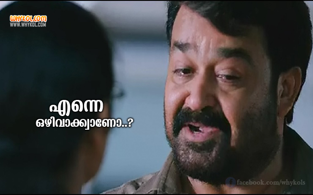 Mohanlal Emotional Dialogue Presentation | Oppam Movie Scene