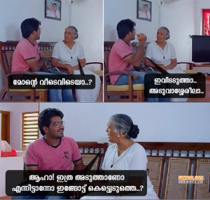Comedy Dialogues From Oru Muthassi Gadha | Rajini Chandy