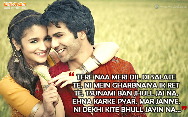 love punjabi quotes in english romantic quotes whykol