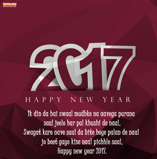 punjabi new year105