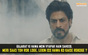 Raees Hindi Movie Dialogues | Popular SRK Dialogues From Raees