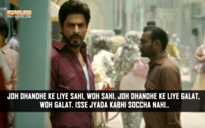 Famous Dialogues From Raees | Shahrukh Khan Dialogues
