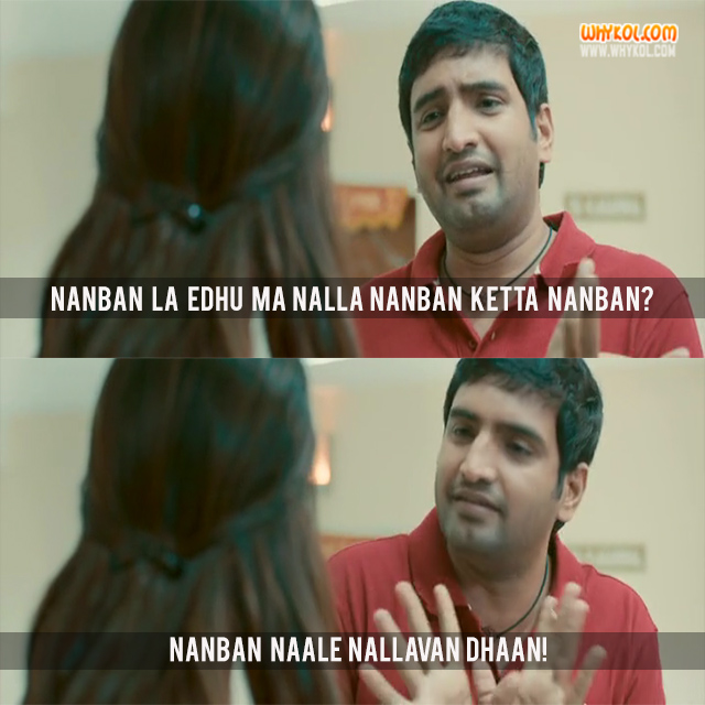 Tamil Comedy Photo Dialogues Free Download
