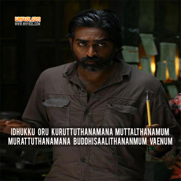 Popular Dialogues Of Vijay Sethupathi From The Movie