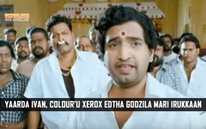 Pattathu Yaanai Tamil Movie Comedy Dialogues | Santhanam