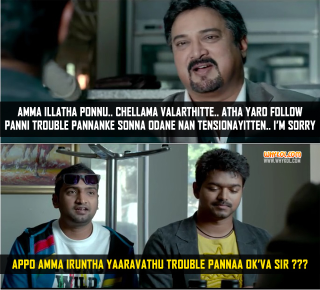Thalaivaa Tamil Movie Comedy Dialogues | Santhanam
