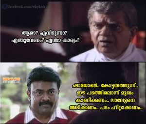 Kalabahavn Shajon Jokes | Latest Malayalam Trolls