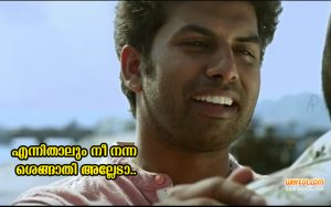 Malayalam Friendship Imagesg With Quotes | Mosayile Kuthira Meenukal