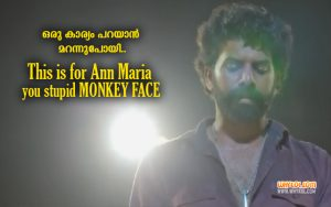 This is for Ann Maria | Sunny Wayne Dialogues From Ann Maria Kalippilanu