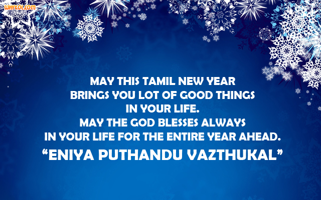 tamil new year104