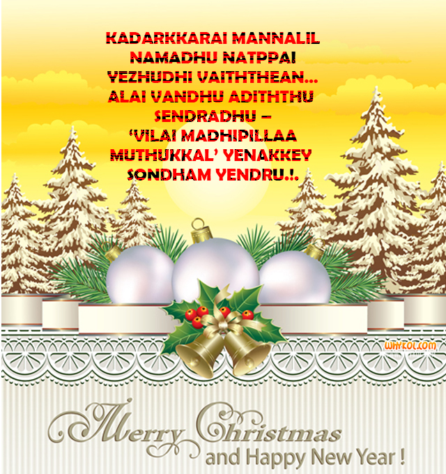 tamil-new-year106