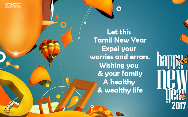 tamil-new-year107