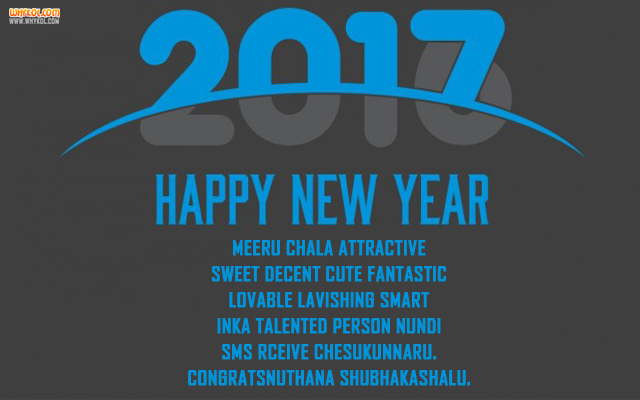 telugu-new-year109