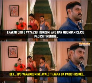 Vivek and Vikram Comedy Scene in Dhool