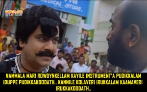 Vivek as Assault Arumugam Comedy Dialogues in Padikkadavan