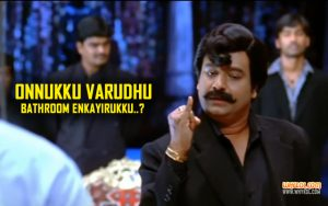 Vivek Comedies in Padikkadavan | Tamil Movie Dialogues