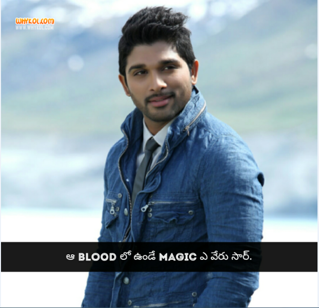 Race gurram movie dialogues in telugu