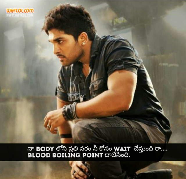 Iddarammailatho movie dialogues in telugu