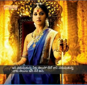 anushka arundathi movie dialogue in telugu