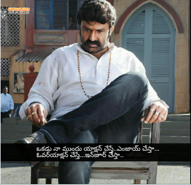 Simha movie dialogues in telugu