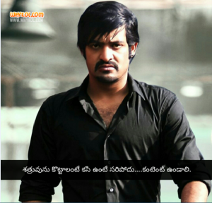 NTR bhadhshah movie dialogue in telugu