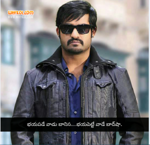 NTR Bhadhshah movie dialogue in telugu language